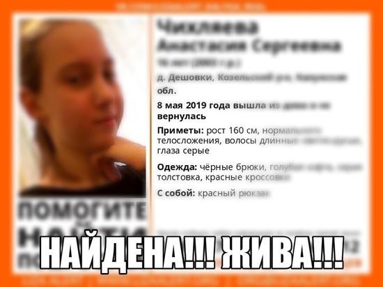 Пропавшая под Калугой девочка найдена