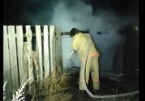 Пожар произошел в микрорайоне Южном в Чите