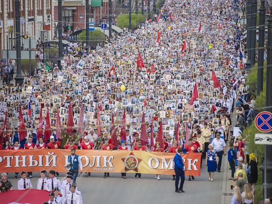 «Бессмертный полк» в Омске собрал свыше 80 тысяч человек
