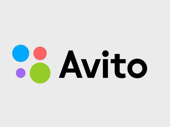 В Ярославле старшая сестра продавала своего брата «на органы»  через «Авито»
