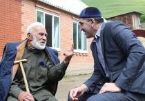 Старейший долгожитель России умер в Ингушетии