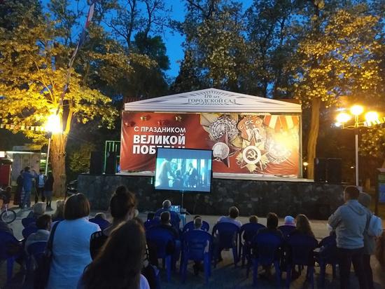 Более 82 тысяч человек на Кубани посмотрели фильмы о войне на открытых площадках