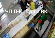 В Кузбассе старик с книгой  совершил налет на пивной магазин