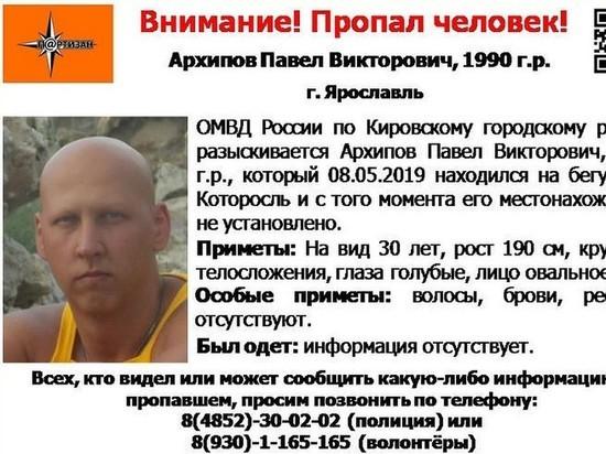 В Ярославле пропал мужчина без волос и без ресниц