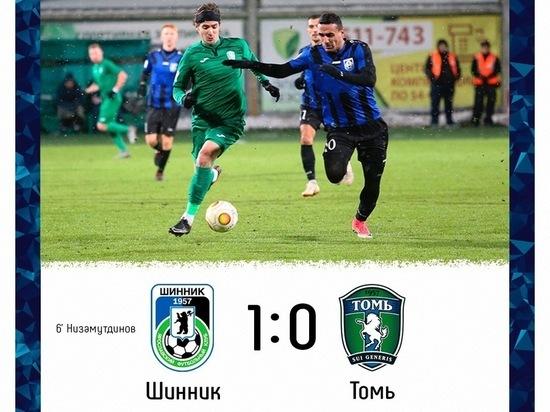 «Шинник» выиграл в домашнем матче