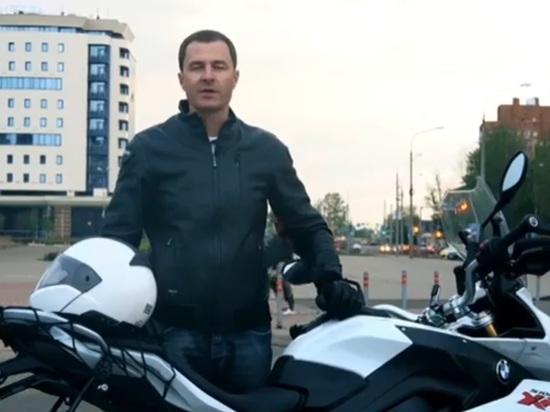 Мэр Ярославля предстал в образе крутого байкера