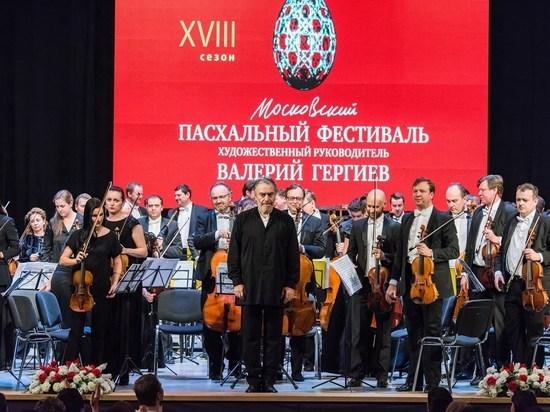 Оркестр Мариинского театра дал концерт в Калуге
