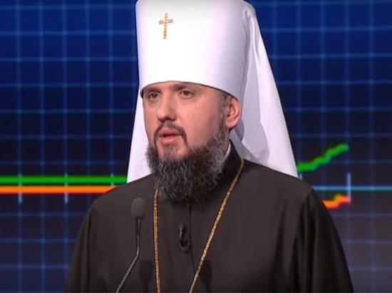 Глава ПЦУ Епифаний заявил о возможном слиянии с греко-католиками