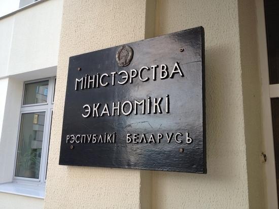 Минск продолжит работу с МВФ для привлечения кредита
