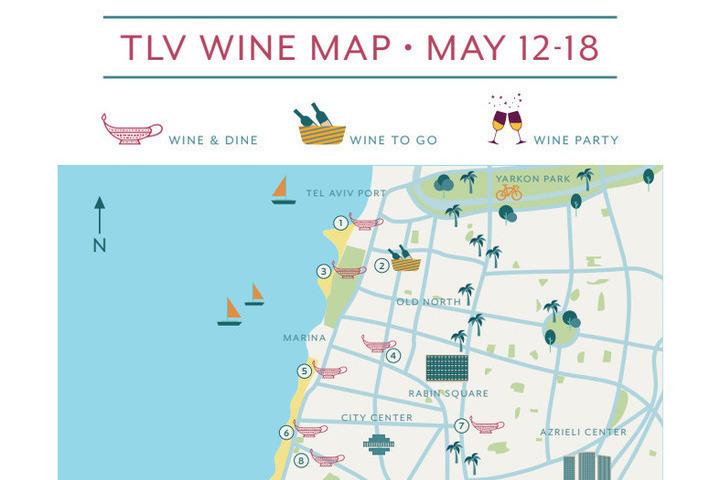 «Евровидение 2019»: винная карта Тель-Авива