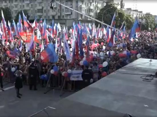 На этот концерт были приглашены жители подконтрольных Украине территорий
