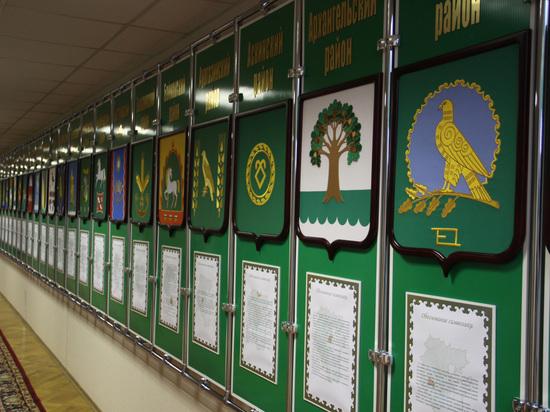 В Башкирии назвали лидеров среди муниципалитетов