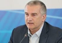 Аксенов выразил надежду на изменение политики Киева к Крыму