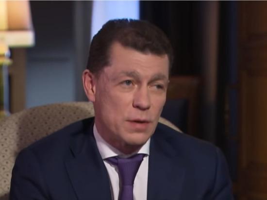 Власти РФ назвали условие получения жителями Донбасса российской пенсии