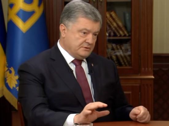 На Украине началось расследование давления Порошенко на судей по делу «Приватбанка»
