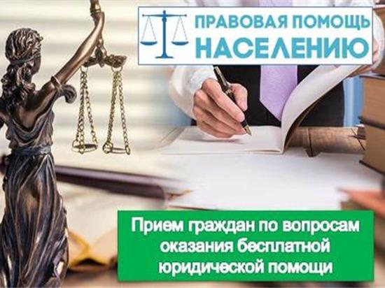 Адвокаты бесплатно проконсультируют жителей Чувашии