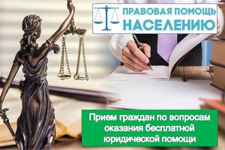 бесплатно юридическая консультация в чебоксарах