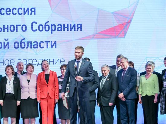 Иркутская дума победила в конкурсе Заксобрания Иркутской области