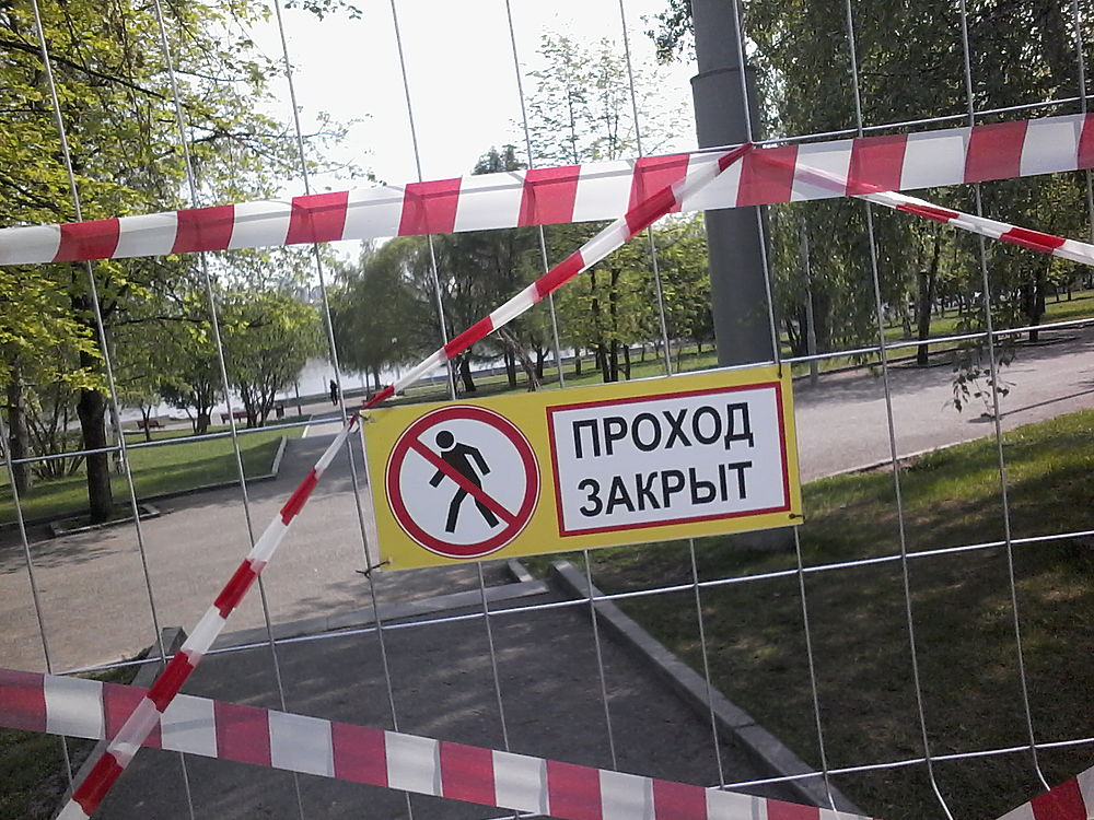 В Екатеринбурге ночью огородили место строительства собора Екатерины