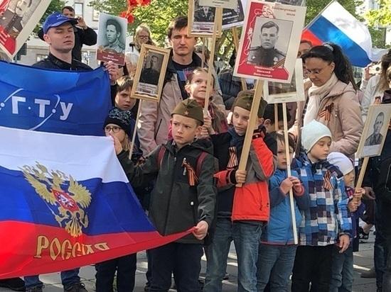 «Бессмертный полк» в Мюнхене: нет повторению  зверств фашизма