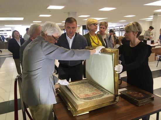 В Туле стартовал Всероссийский библиотечный конгресс