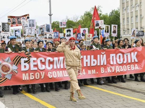 Во Владикавказе отпраздновали 74-ю годовщину Великой Победы