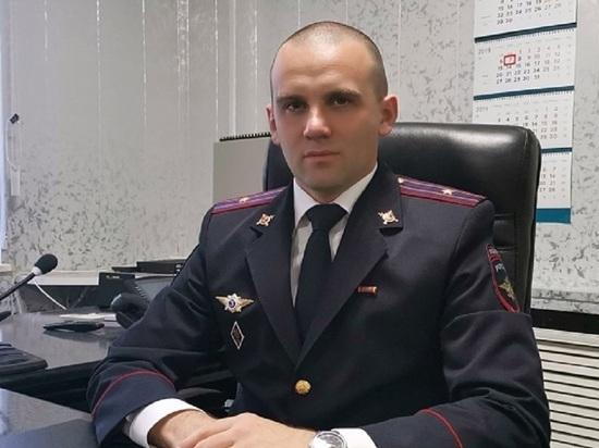 Новым руководителем МВД России по Калининскому району стал Александр Марченко