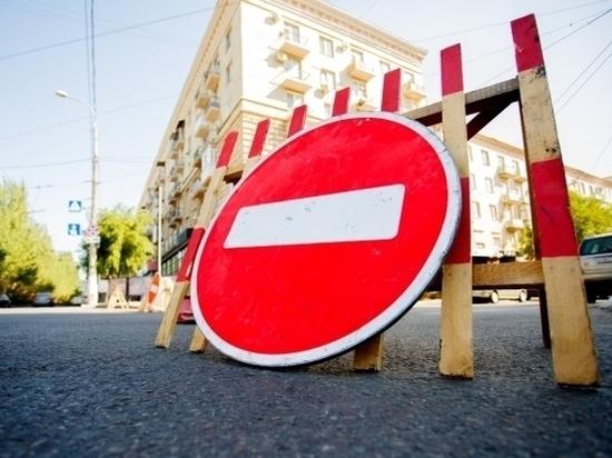 Схема движения в Центральном районе Волгограда изменится с 3 июня