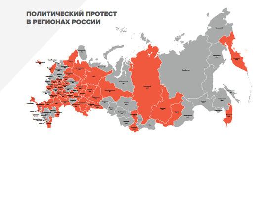 Архангельская область попала на первую строку «красной зоны»