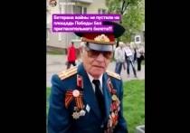 Разумовский пообещал найти того, кто не пустил ветерана 9 Мая на площадь Победы в Калуге