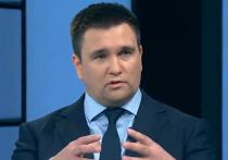 Украина пригрозила ЕС отказом от Минских соглашений после снятия санкций с РФ
