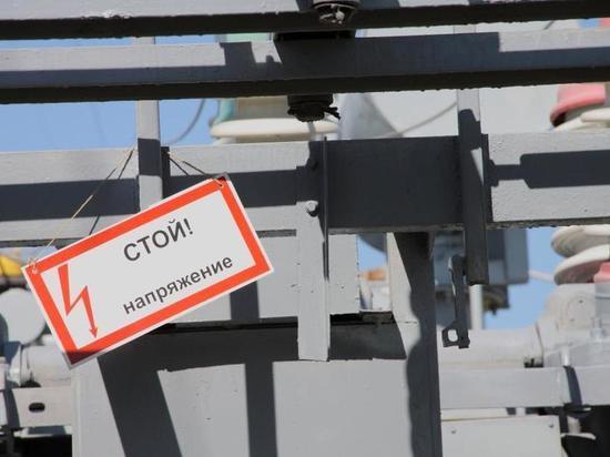 Специалисты Кировэнерго провели занятие по электробезопасности