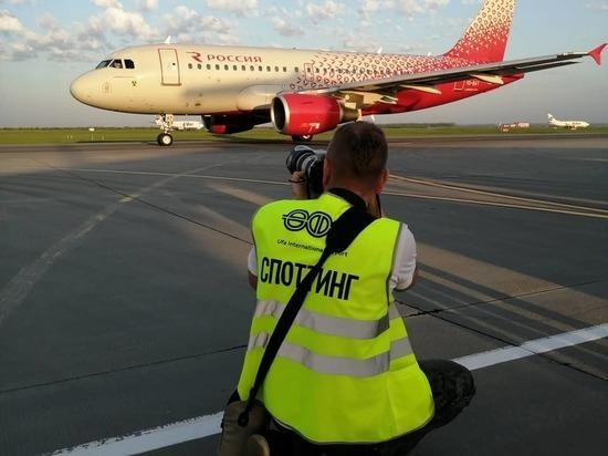 Уфимский аэропорт пригласил фотографов на рассветный споттинг