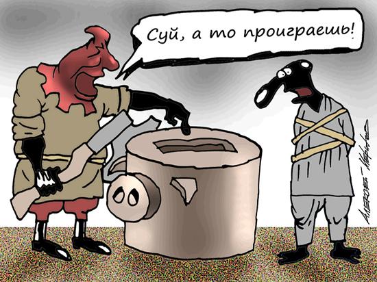 Минюст решил ввести в УДО для осужденных новое условие