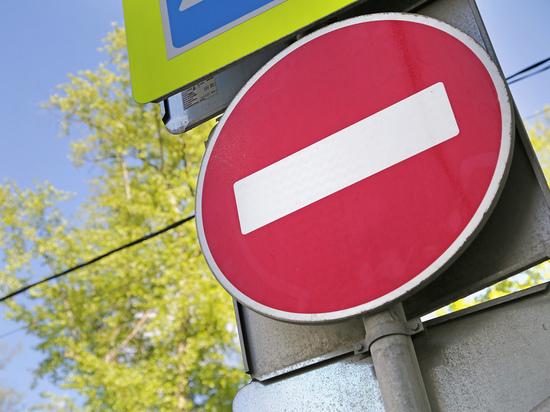В Саранске «большой футбол» сильно потеснит водителей