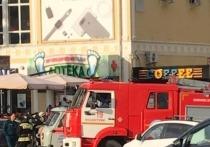 На Ставрополье массово эвакуируют людей из ТЦ и других общественных зон