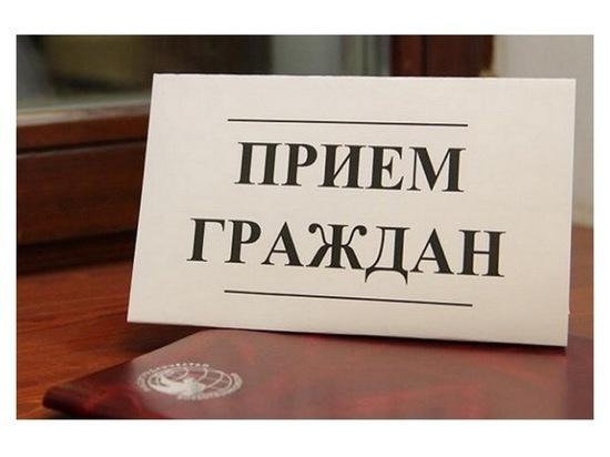 Серпуховичи встретятся с представителями городской администрации