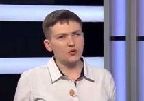 Савченко о выдаче паспортов РФ в Донбассе: Украина сама виновата