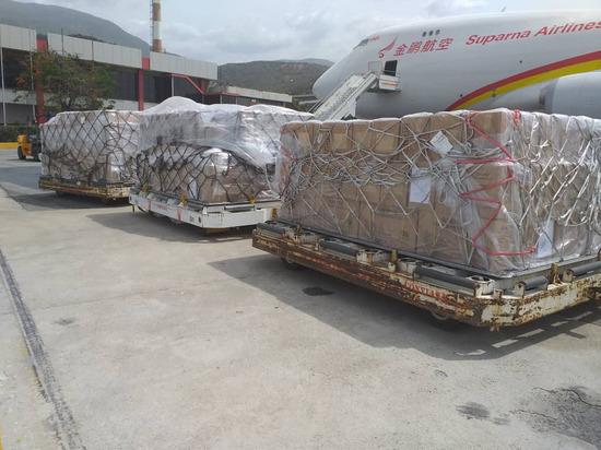 Власти Китая направили медикаменты в Венесуэлу