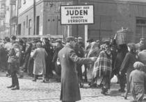 Польша отказалась обсуждать тему реституции еврейской собственности