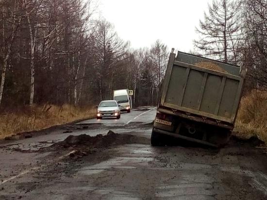 Трассу Ванино – Советская Гавань начнут ремонтировать в ближайшие дни