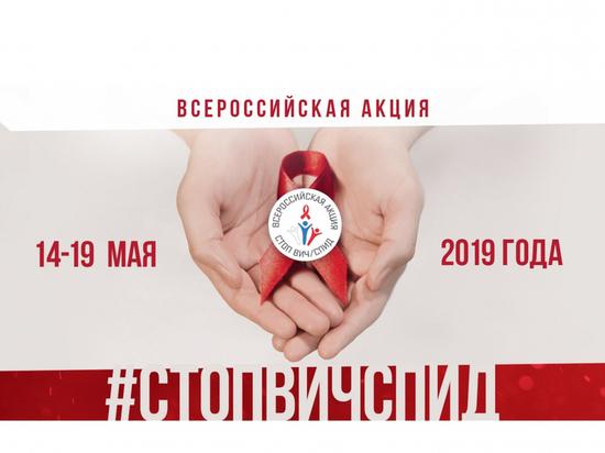 Жителей Хабаровского края бесплатно протестируют на ВИЧ