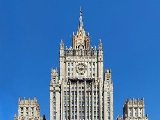 В МИД РФ раскритиковали Европу за распространение США ядерного оружия