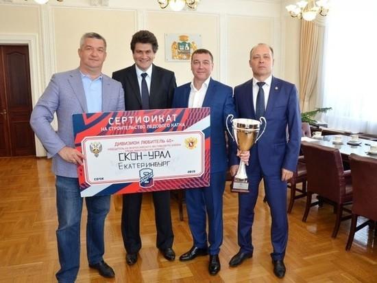 Высокинский обещал выделить 100 миллионов рублей хоккеистам, которых награждал Путин