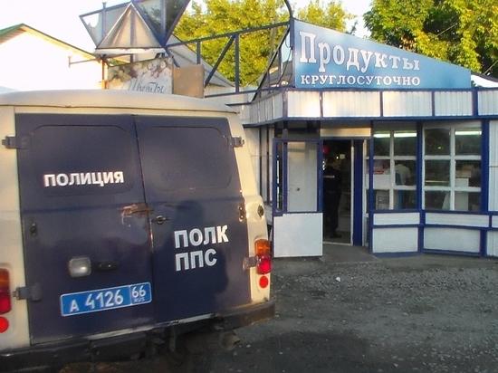 Районную администрацию Екатеринбурга покинул специалист, курирующий киоски и палатки