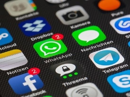 Уязвимость вWhatsApp позволила хакерам устанавливать слежку при помощи  звонков