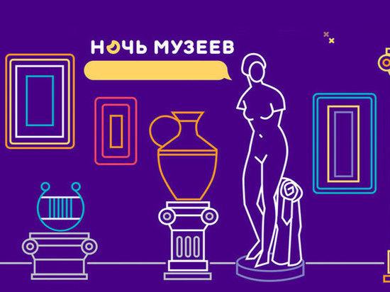Ночь музеев в Астрахани: куда пойти