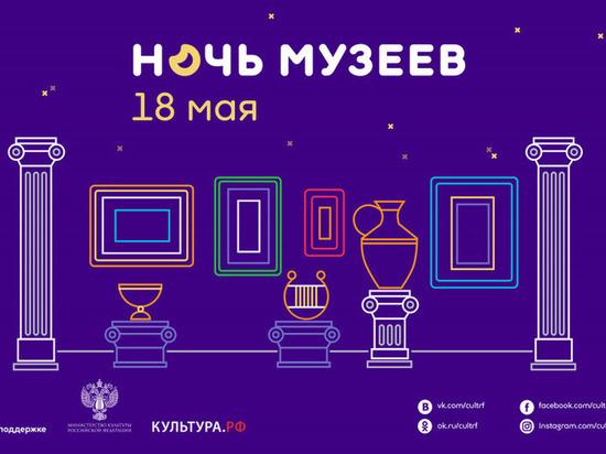 В «Ночь музеев» в Ростовском кремле проведут экскурсии и покажут спектакль