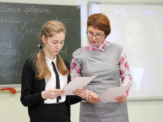 Астраханские учителя получат премии по 200 тысяч рублей