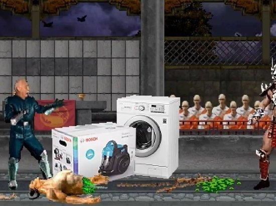Леонида Якубовича представили бойцом компьютерной игры